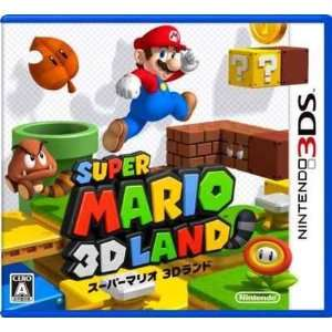 Nintendo 3DS Super Mario Land 3D Video Game Sealed
