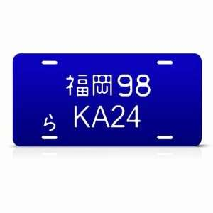 Japan Japanese Style Nismo Metal Novelty Jdm License Plate