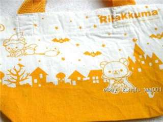 Rilakkuma Relax Bear Halloween Party TRICK or TREAT Candy Bag Lunch