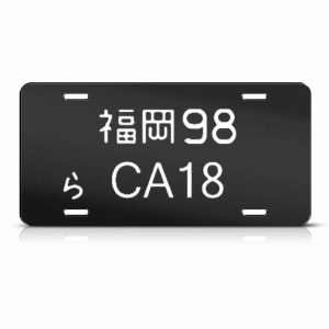 Japan Japanese Style D16Y8 Engine Metal Novelty Jdm License Plate Wall